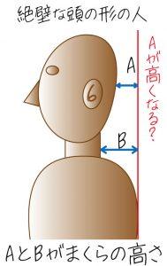 head-pillow-clf