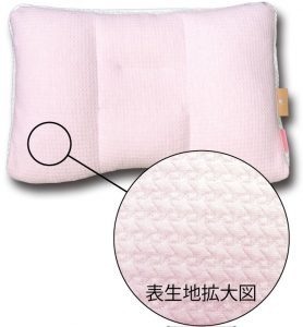 pillow8000Pkijisetu