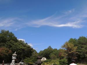 シルバーウィークの青空