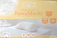 fuwamochipac