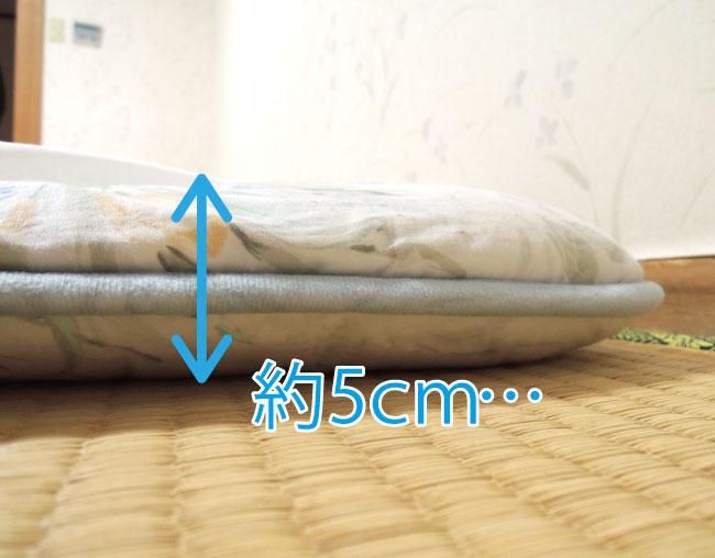 腰が痛いのに敷き布団・マットを使い続ける理由5つ
