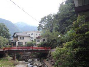 onsenchi