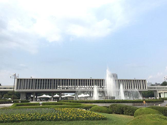 明日は「広島の原爆の日」|廿日市市からオーダー枕のお客様