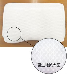 pillow8000Pkijiura