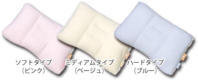 pillow8000awa