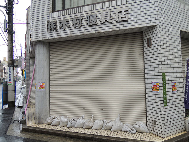 広島市内、冠水注意でした|羽毛ふとんを選ぶ。