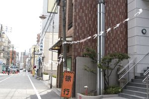 gohei5
