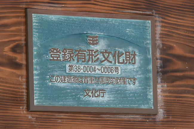 大洲真綿の生産地見学その2・大洲真綿の歴史と地理を調べてみた