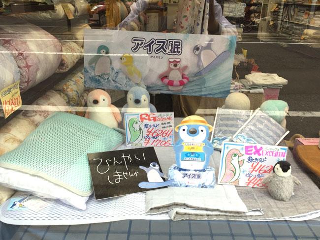 当店でオーダー枕を作られた方の感想を頂きました(平成30年6月1日現在)