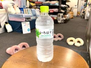 いろはすのペットボトル。お出かけ時に持っていく事も多いこのボトルで簡易枕をつくります