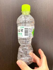 いろはすのペットボトルのキャップをゆるめ空気を抜いてまたキャップを閉めます