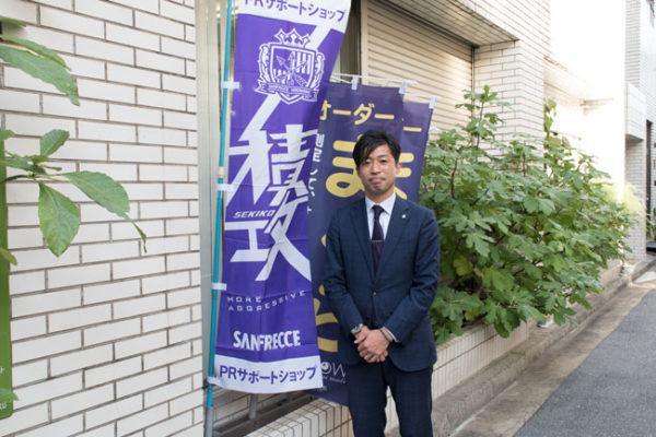サンフレッチェ広島C.R.M森崎和幸さんご来店